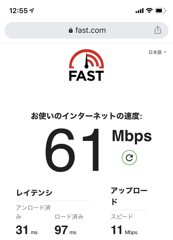 WiMAX平日昼スマホ